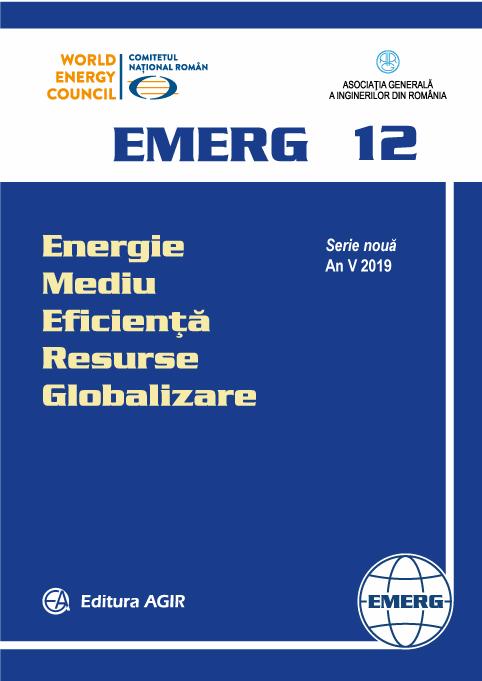 EMERG 12