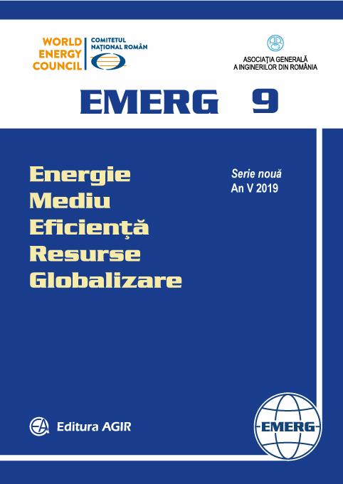 EMERG 9